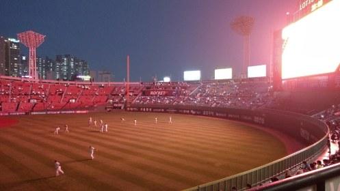 Sajik Stadium