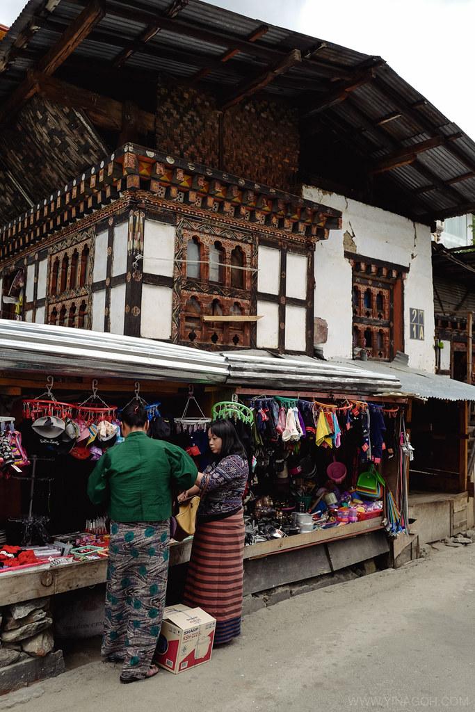 Sketch-Bhutan-Drukasia-Travel-121