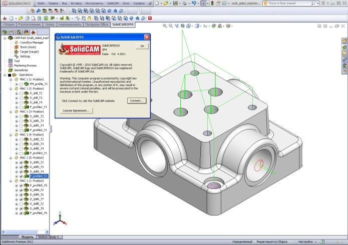 Machining with SolidCAM 2010 SP4.0 for SolidWorks 2007-2012