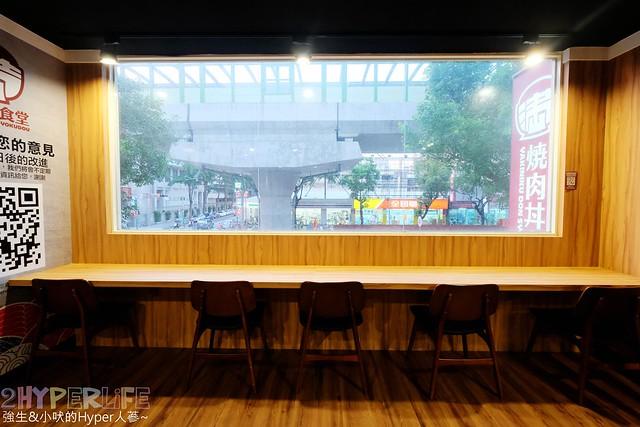 滿燒肉丼食堂 (16)