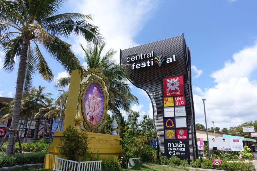 Central Festival Samui Shopping Mall,蘇梅島伴手禮,蘇梅島自由行,蘇梅島購物 @VIVIYU小世界