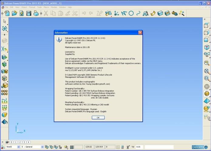 Delcam PowerSHAPE 2011 R3 SP0 + PS-Catalogues 2011 R3 SP0