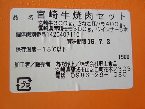 2016040904