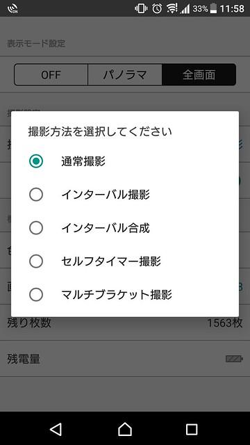 Screenshot_20170713-115823