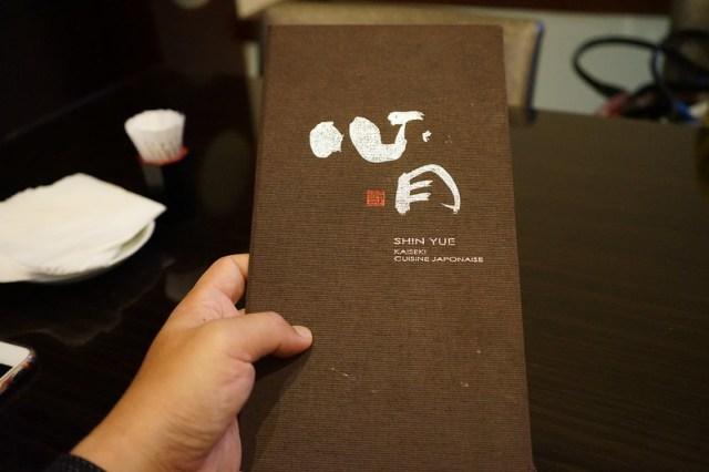 20170520_心月懷食料理 (15)