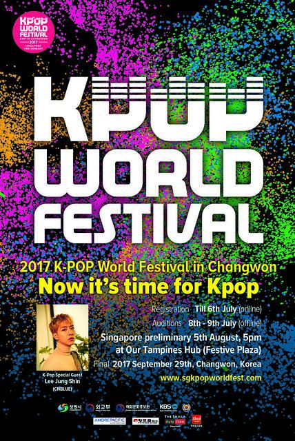 K-Pop World Festival (Lee Jungshin)