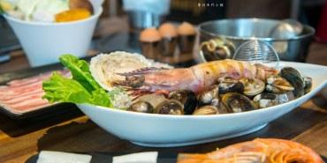 食-新北永和|XO shabushabu|火鍋店也走工業風|大份量鍋物高品質好滿意|永和鍋物推薦