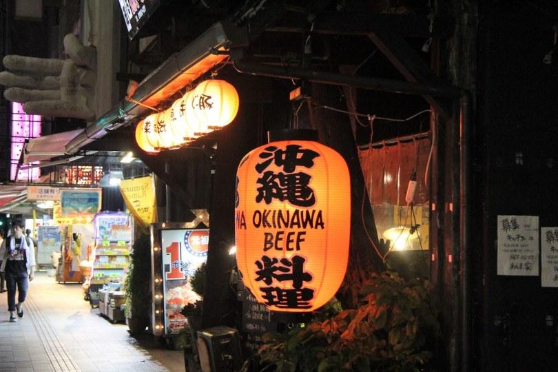 okinawa beef