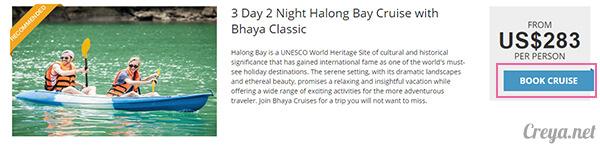 2017.7.8| 越南情願一直玩| 睡在世界遺產中,下龍灣 Bhaya Cruises 郵輪線上訂票教學 05.jpg