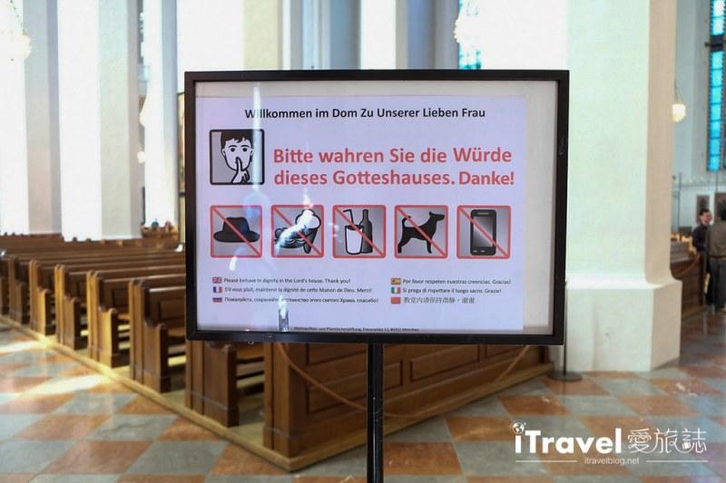 《慕尼黑景点推介》圣母主教座堂:玛丽亚广场闹中取静景点