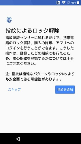 Screenshot_20170603-231755