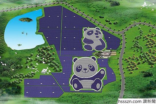 Panda-Green-Energy-China-e1499268478805_540_360