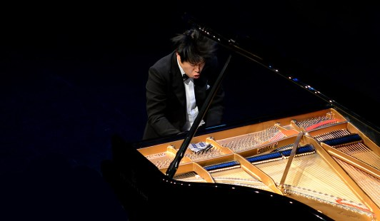 The Bachauer Piano Festival 2017