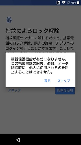 Screenshot_20170603-231805