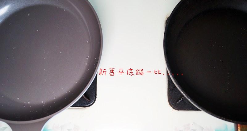 DSC05939