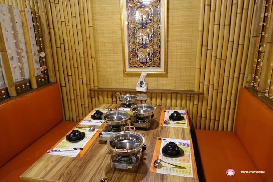 99泰式鴛鴦涮涮鍋,桃園後站美食,桃園美食,泰式奶茶,泰式火鍋 @VIVIYU小世界