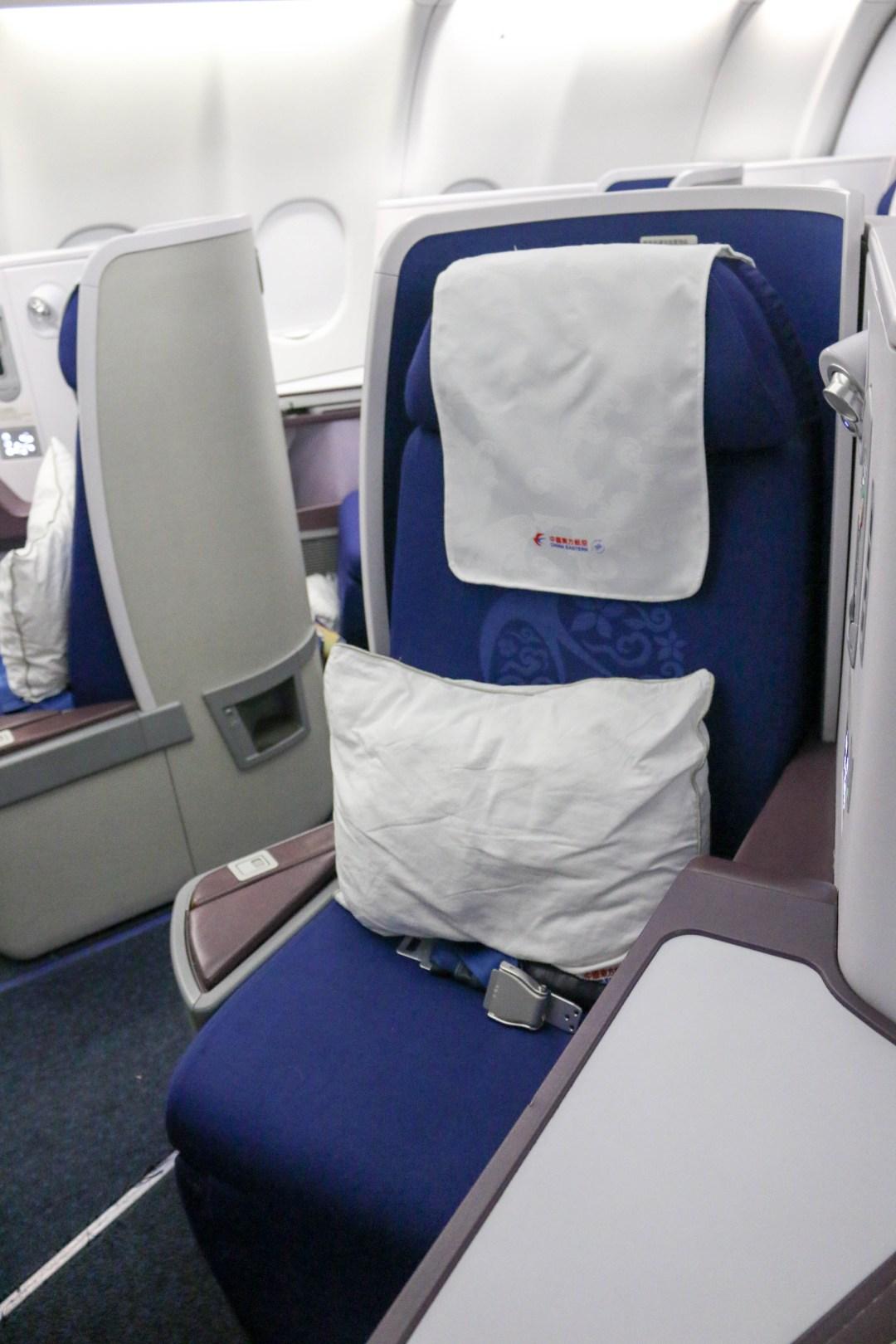 Business class seat on China Eastern MU750