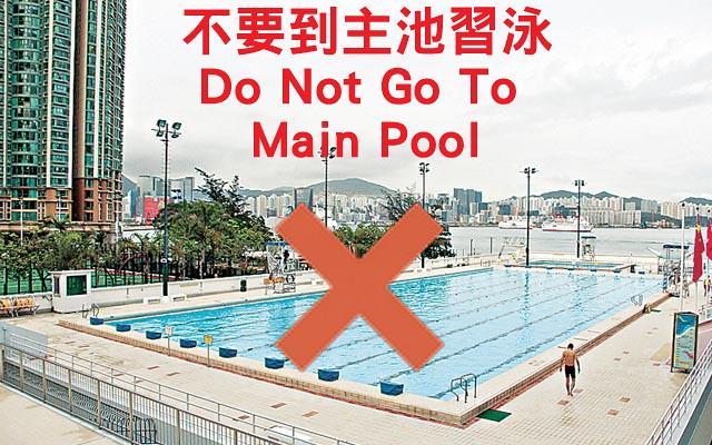 tai-wan-shan-main-pool