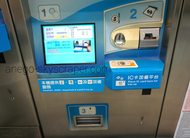 台北MRT