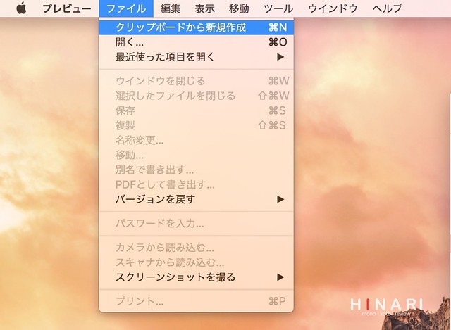 screenshot_ 2017-05-26 0.44.09