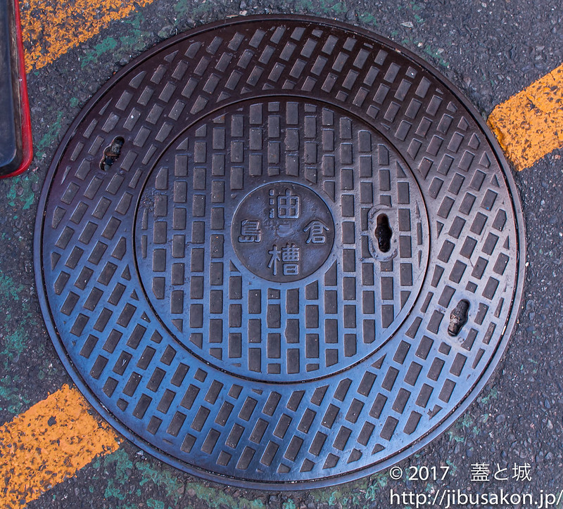 shizuoka-manhole-3