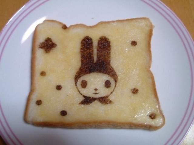 toast-art-9_zpsa9be9f58