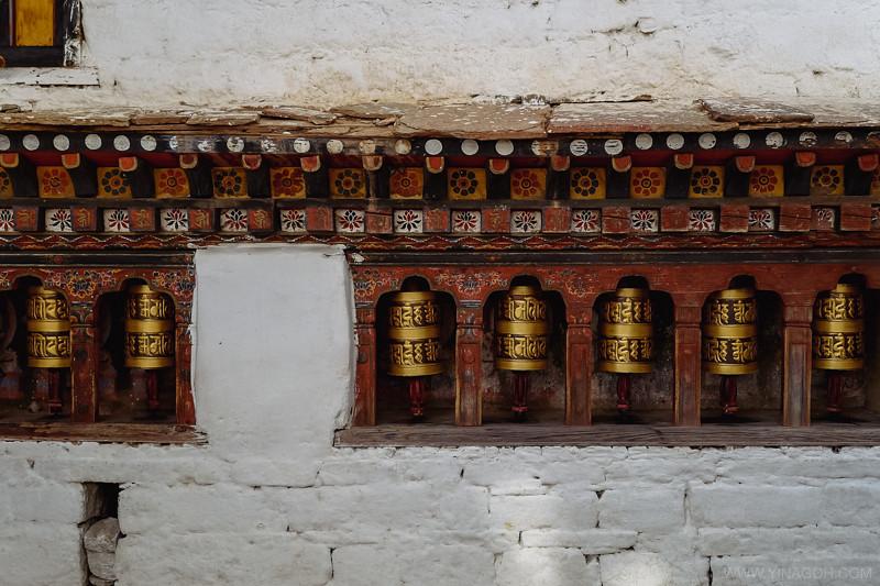 Sketch-Bhutan-Drukasia-Travel-127