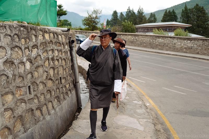 Sketch-Bhutan-Drukasia-Travel-39