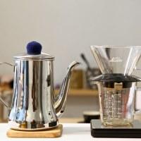 【手沖咖啡器具推薦】Kalita Wave 185 Dripper 最適合新手的咖啡濾杯!沛二咖啡師親自示範|波浪濾杯使用教學|台北市自家烘焙咖啡館推薦