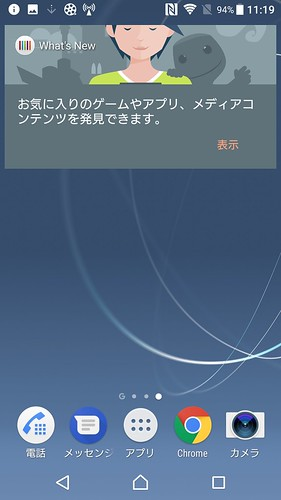 Screenshot_20170603-231942