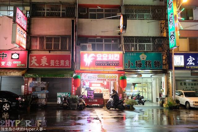 崔炸雞 요요치킨 -漢口店 (1)