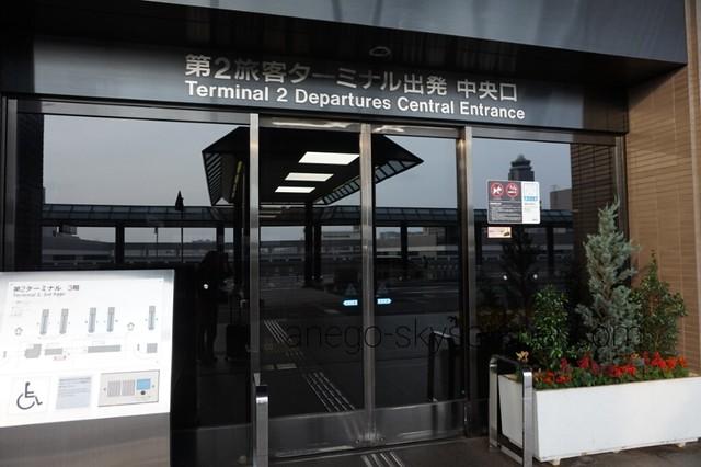 The アクセス成田