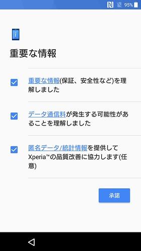 Screenshot_20170320-234204