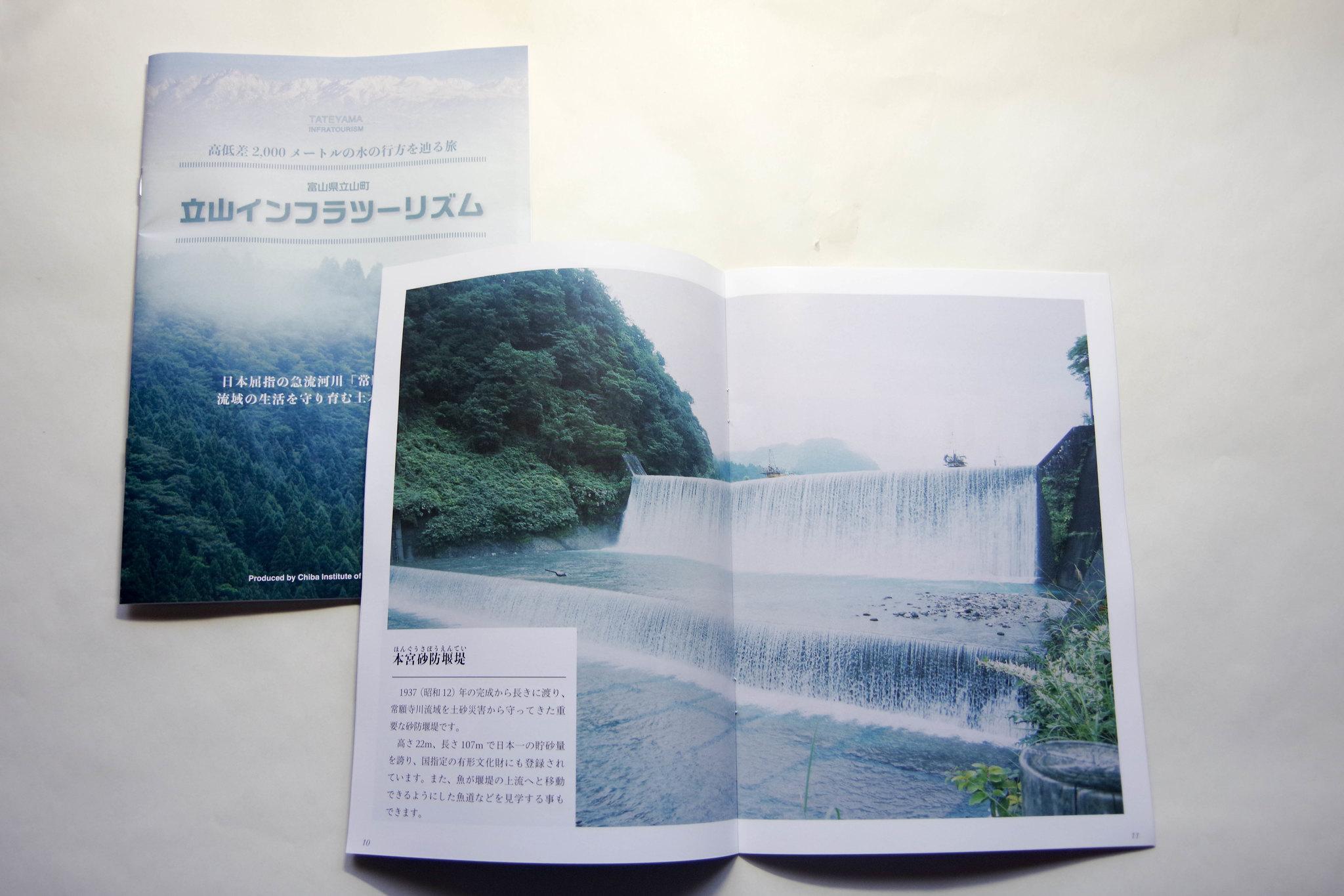 IMGP4694-2.jpg