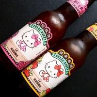 今夏最少女心的啤酒!Hello Kitty 蘋果香橙&愛戀玫瑰,啤酒頭釀造。