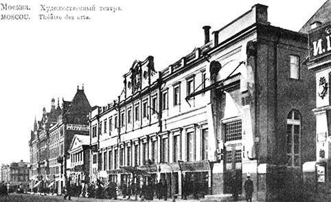 Moskova sanat tiyatrosu 1901