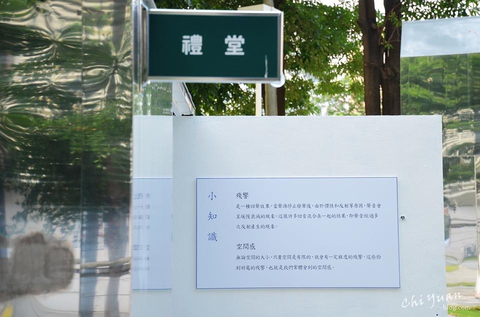 勤美術館2017_08.JPG