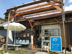 海のカフェ高木