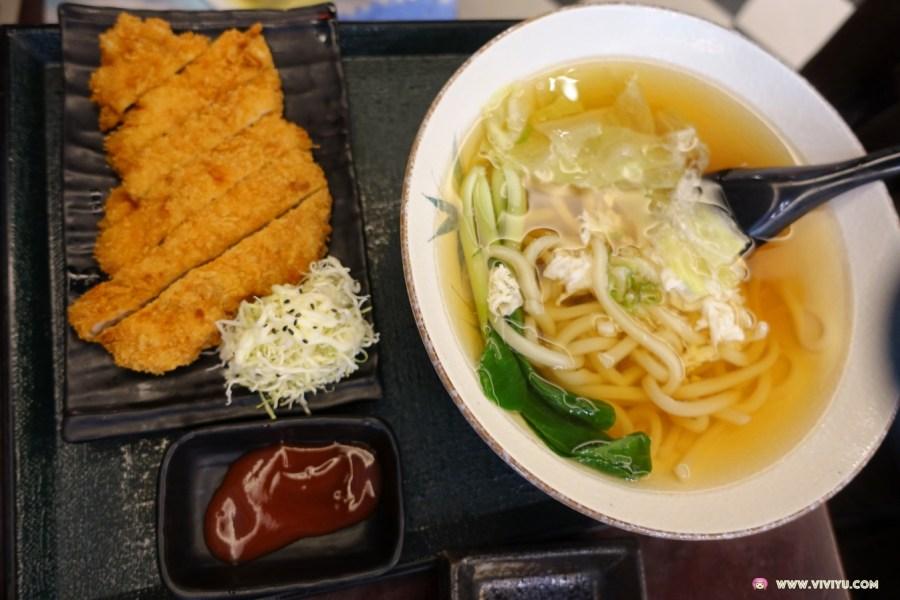 海賊日式料理 @VIVIYU小世界