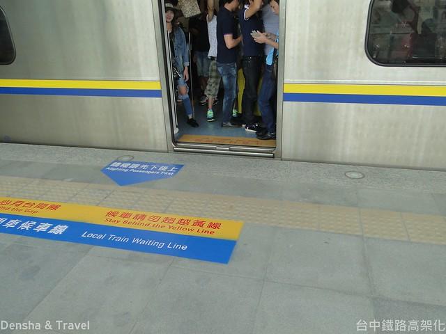 台中鐵路高架化 全無階化示意圖