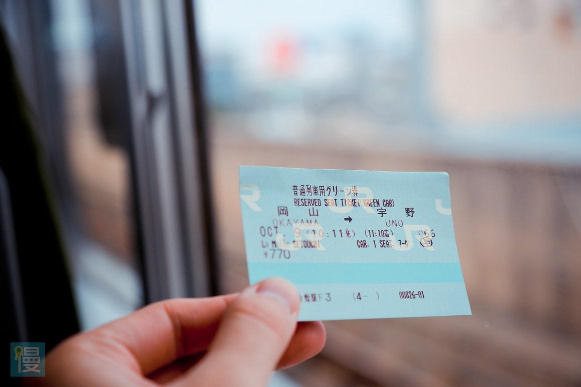 岡山出發文青藝術風的JR觀光列車 2016-361