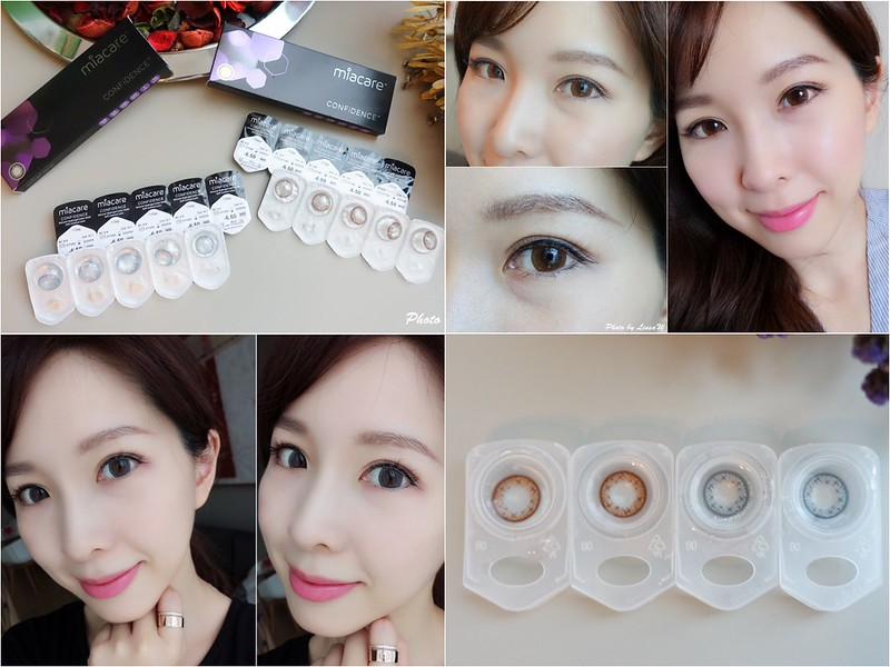 Miacare美若康-高透氧矽水膠隱形眼鏡專家