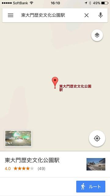 韓国・ iPhone6 Googleマップ