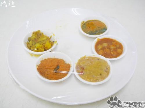瑞迪印度廚房