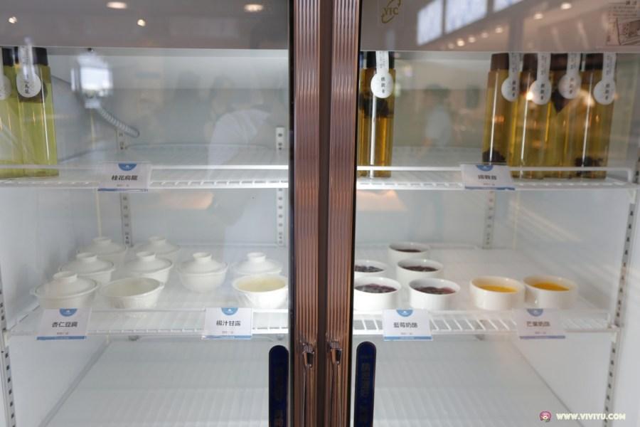 [宜蘭旅遊]安永心食館~宜蘭新開幕親子觀光工廠.新穎互動科技體驗與觀賞海洋奇幻秀 @VIVIYU小世界