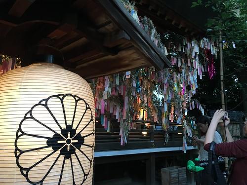Tanabata festival, Tokyo
