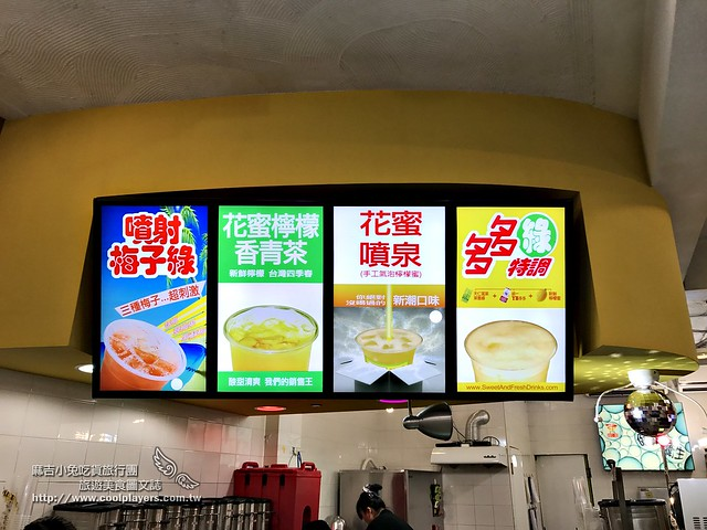 台南【甜又鮮】平價茶飲~人氣跟招牌飲料一樣超級噴射中 @麻吉小兔吃貨旅行團