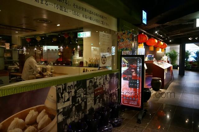 キャナル 南翔饅頭店