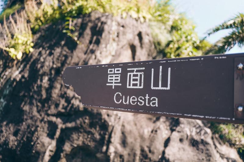 Hualien-Taroko-East-Coast-58
