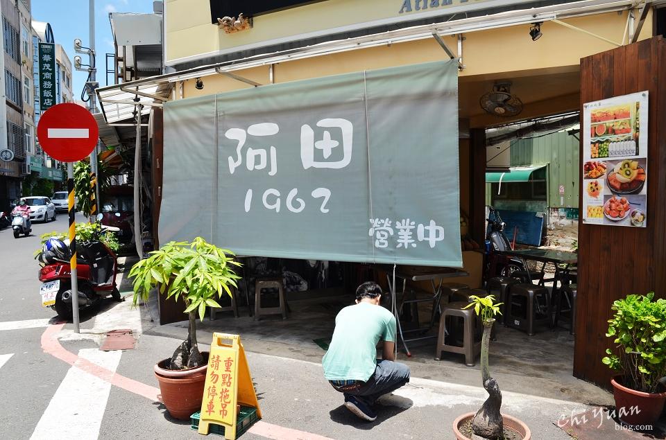 阿田水果店02.jpg